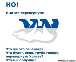 http://svobodnajaplane.ucoz.ru/_nw/91/s80796968.jpg